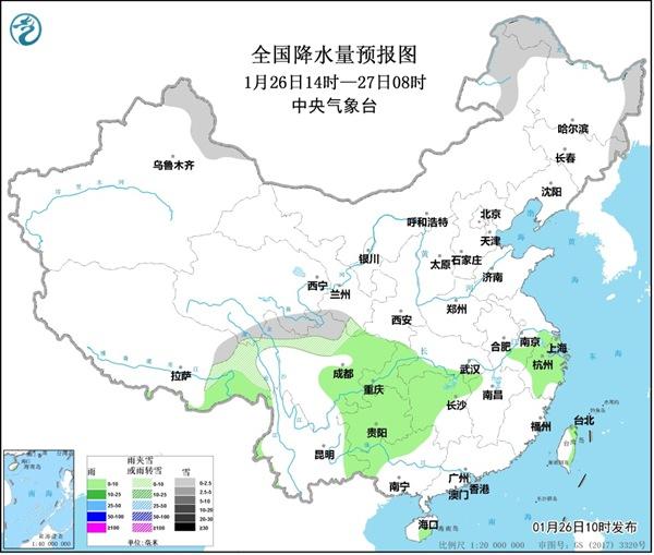 华北黄淮有雾或霾 东北地区迎降雪