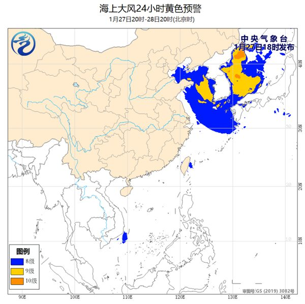 海上大风黄色预警:黄海东海等部分海域阵风10至11级