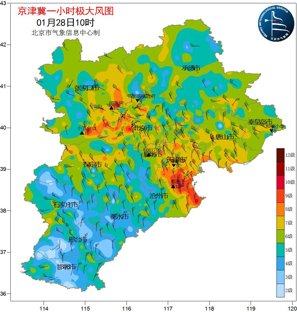 http://i.weather.com.cn/images/cn/news/2021/01/28/1611803888631048141.png