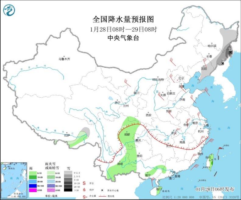 """东北局地仍有暴雪 华北黄淮气温""""跳水"""""""