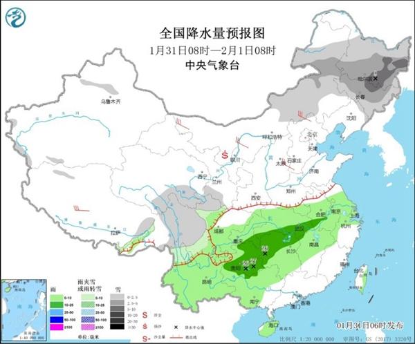 较强冷空气影响中东部 东北降雪增多