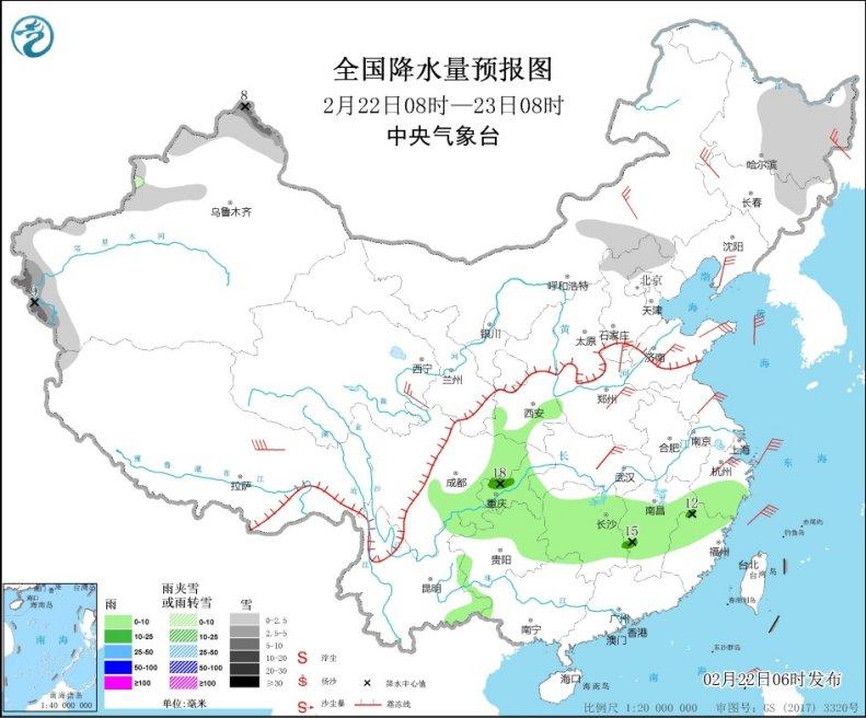 http://i.weather.com.cn/images/cn/news/2021/02/22/1613951644767016575.jpg