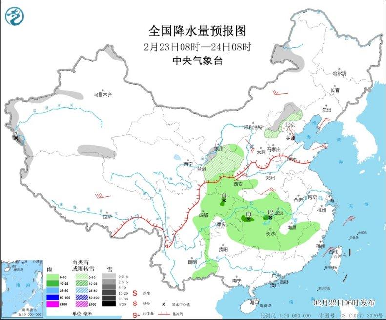 http://i.weather.com.cn/images/cn/news/2021/02/22/1613951667978054094.jpg