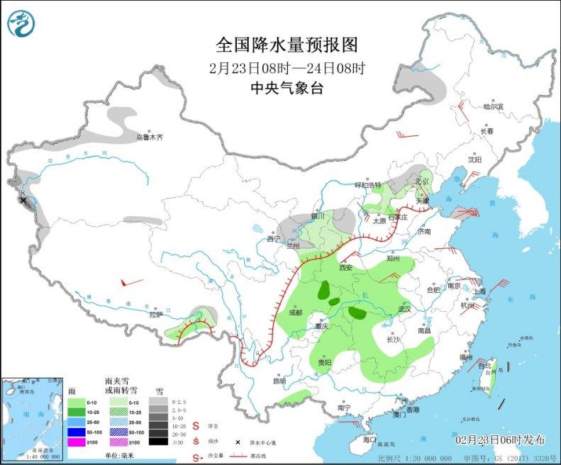 華北黃淮氣溫再降 中東部將迎明顯雨雪