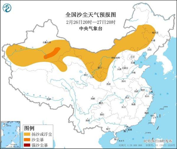 沙尘暴蓝色预警:内蒙古黑龙江辽宁等地有扬沙或浮尘