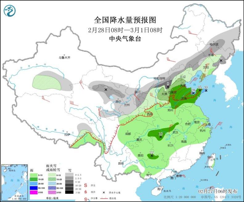 http://i.weather.com.cn/images/cn/news/2021/02/27/1614383954140030587.jpg