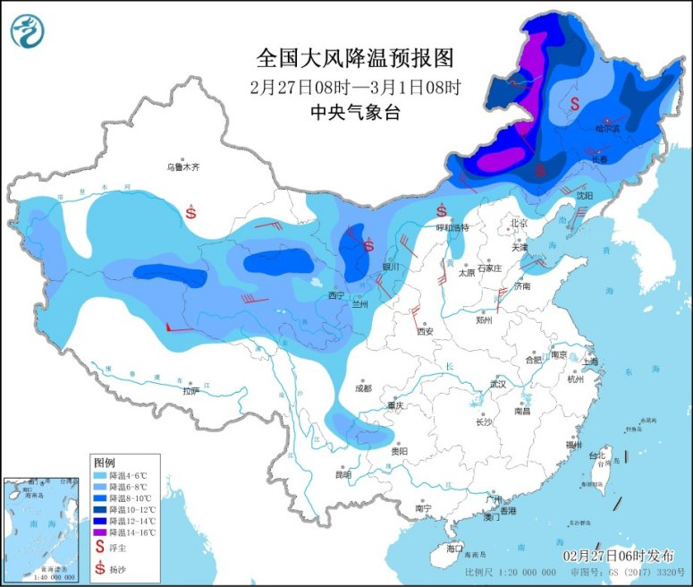 http://i.weather.com.cn/images/cn/news/2021/02/27/1614383973324038075.jpg