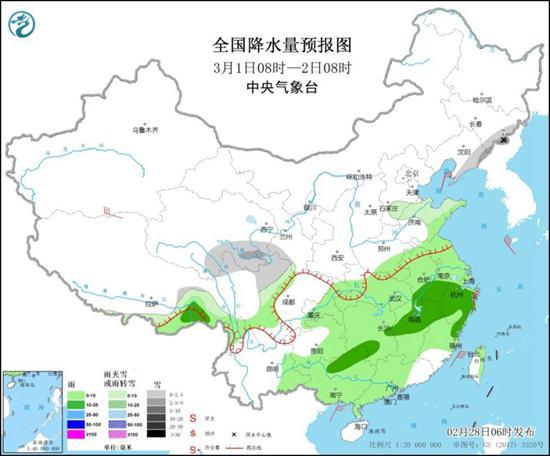 中东部雨雪持续 北方局地降温超【15】℃