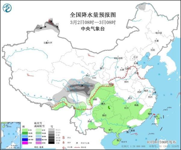 东北华北多地气温骤降 南方阴雨回温慢