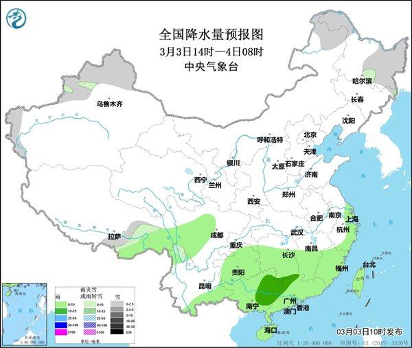 南方有较强降雨 江南和华南有强对流