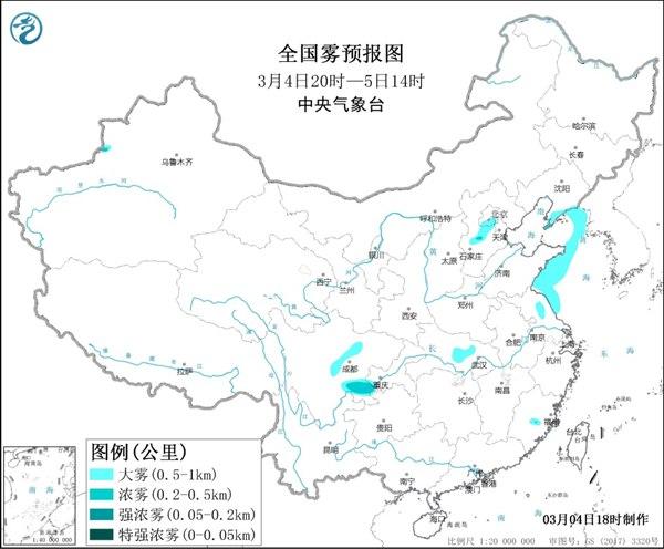 大雾黄色预警:北京河北江苏等地有大雾