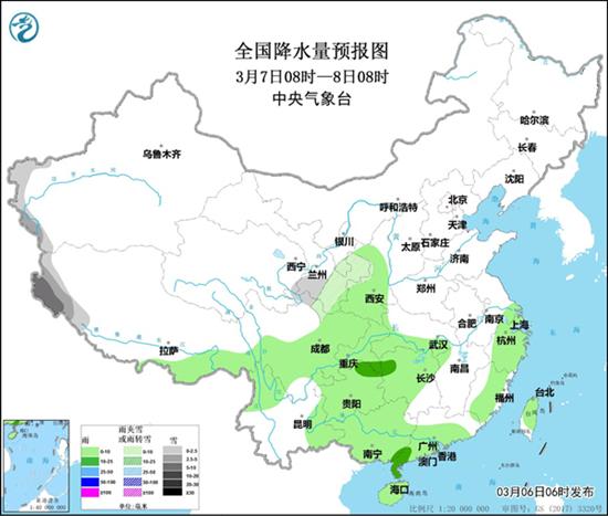 3月5日至6日江南华南将有大范围雷雨