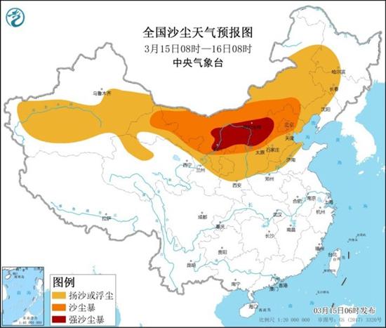 北方12省区市现大范围黄沙 沙尘暴范围近十年最广
