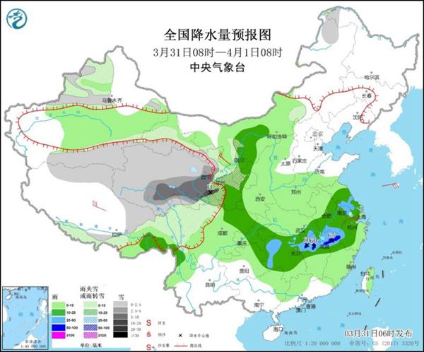 大范围降水降温齐上线 西北局地暴雪江南飘雨