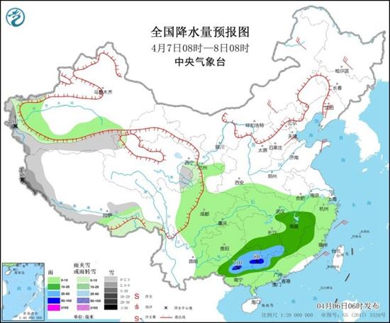 强降雨东移至江南华南等地 东北气温骤降
