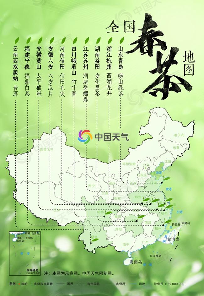 2021春茶地图650_副本.jpg