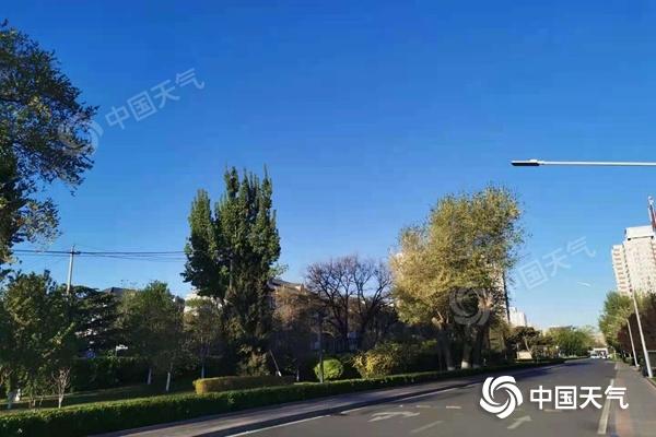 阳光重返!今明天北京晴朗在线 明天最高气温将升至22℃