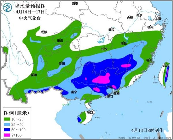 冷空气携大风沙尘影响北方 江南华南局地有暴雨或大暴雨