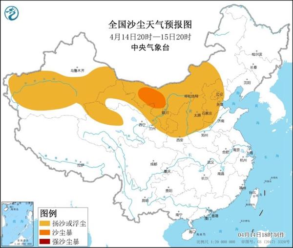 沙尘暴蓝色预警 10省区市将有扬沙或浮尘