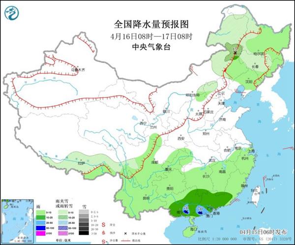 """""""全能型""""冷空气袭北方 华南降雨增强局地有【大暴雨】"""