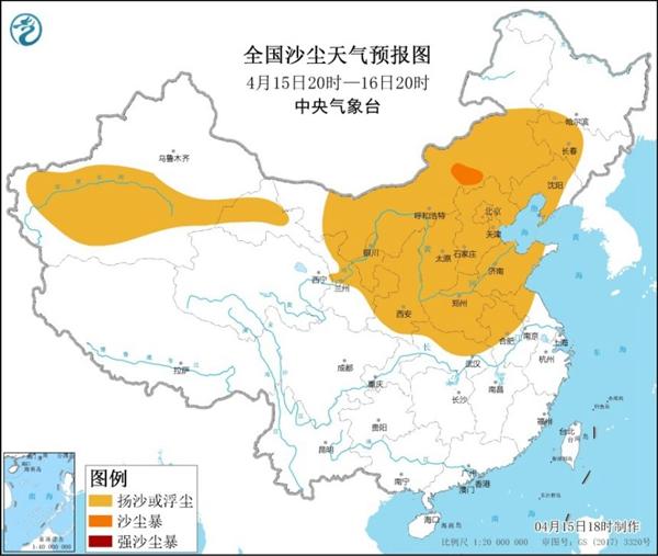 沙尘暴蓝色预警 京津冀等16省区市扬沙或浮尘
