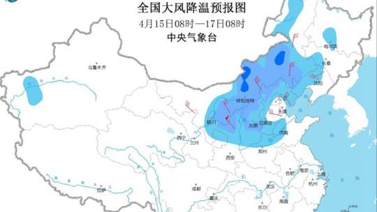 """""""全能型""""冷空气袭北方 华南局地有暴雨"""