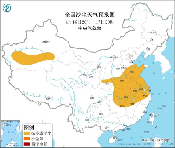 沙尘暴蓝色预警 上海江苏湖北等11省区市有扬沙或浮尘
