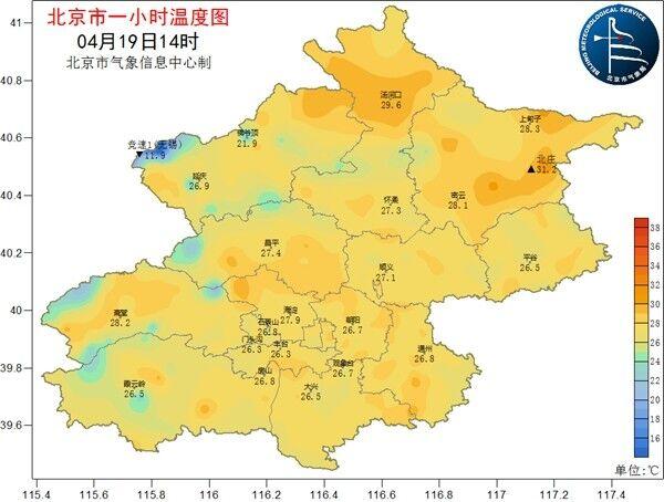 26.7℃!北京今日气温创今年来新高 暖如初夏