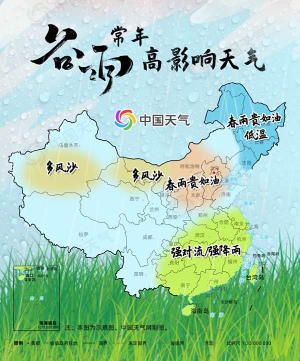 谷雨节气:暮春时节雨水渐增 春季范围达鼎盛