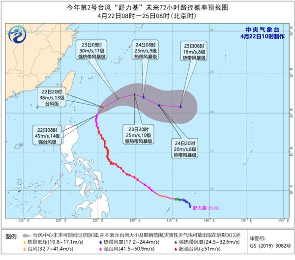 http://i.weather.com.cn/images/cn/news/2021/04/22/1619059622009039538.jpg