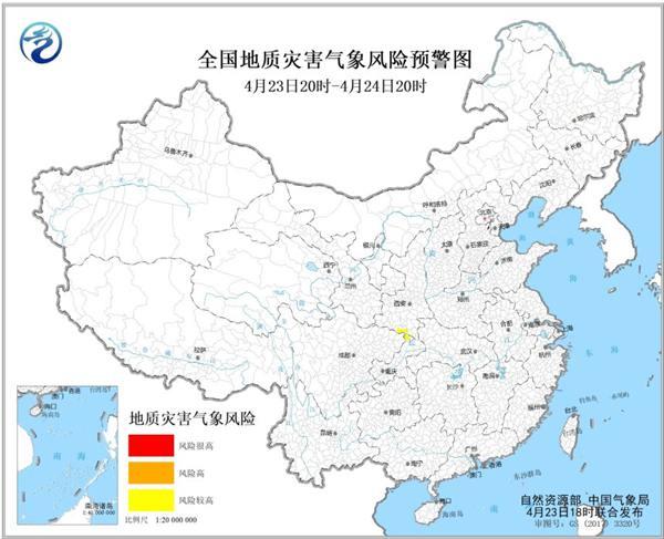 地质灾害气象风险预警:重庆陕西等局地风险较高