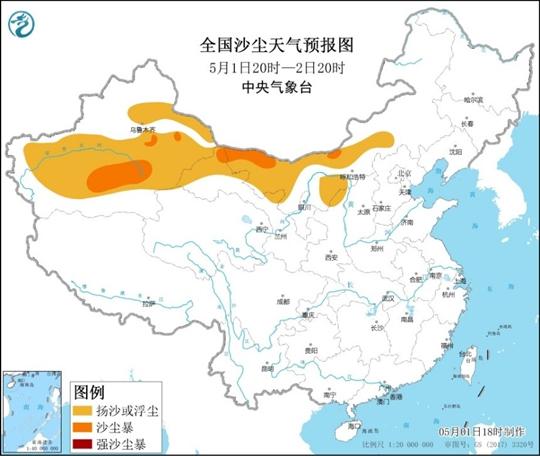 沙尘暴蓝色预警:新疆甘肃内蒙古陕西等地有扬沙或浮尘