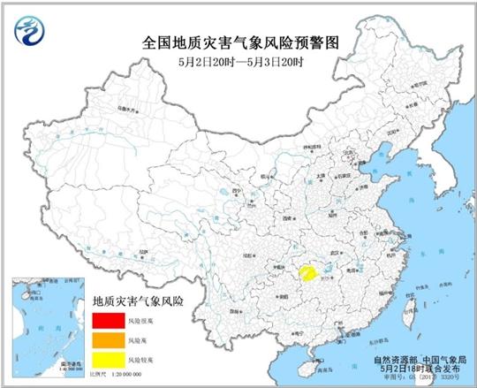 地质灾害气象风险预警:湖南西北部等地风险较高