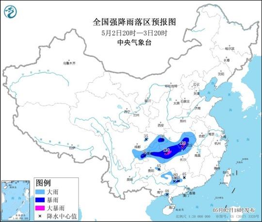 暴雨蓝色预警:湖北湖南等9省区市有大到暴雨