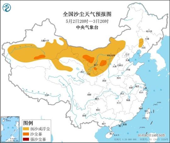 沙尘暴蓝色预警:内蒙古河北等7省区有扬沙或浮尘