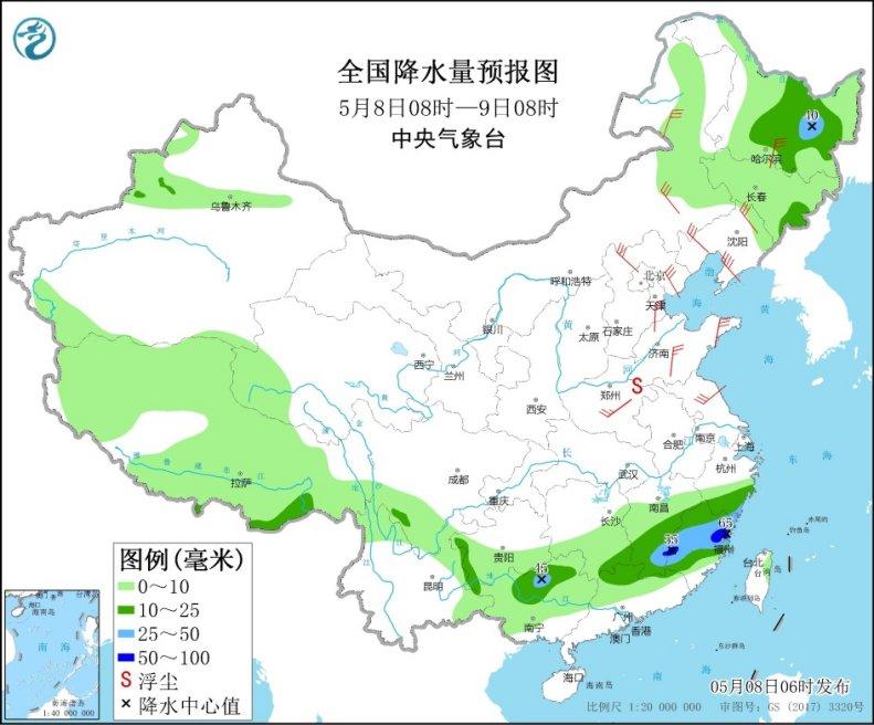 http://i.weather.com.cn/images/cn/news/2021/05/08/1620431536157080557.jpg