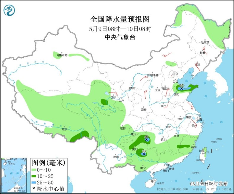 http://i.weather.com.cn/images/cn/news/2021/05/08/1620431573573055991.jpg