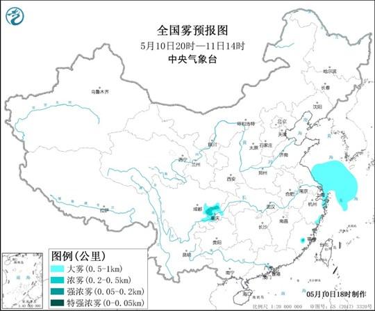 大雾黄色预警:浙江四川盆地等部分地区有大雾