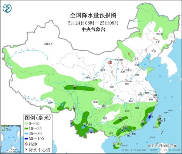 今明天南方雨势减弱 华南可能维持蒸煮模式