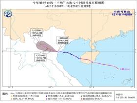 """""""小熊""""今天上午登陆越南清化沿海 中央气象台解除台风蓝色预警"""