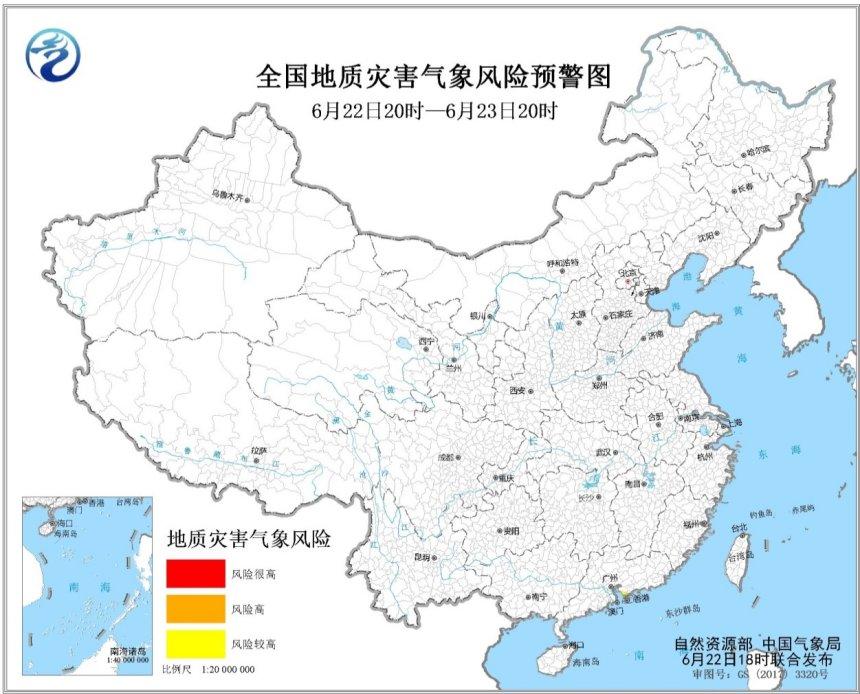 http://i.weather.com.cn/images/cn/news/2021/06/22/1624356911605067301.jpg