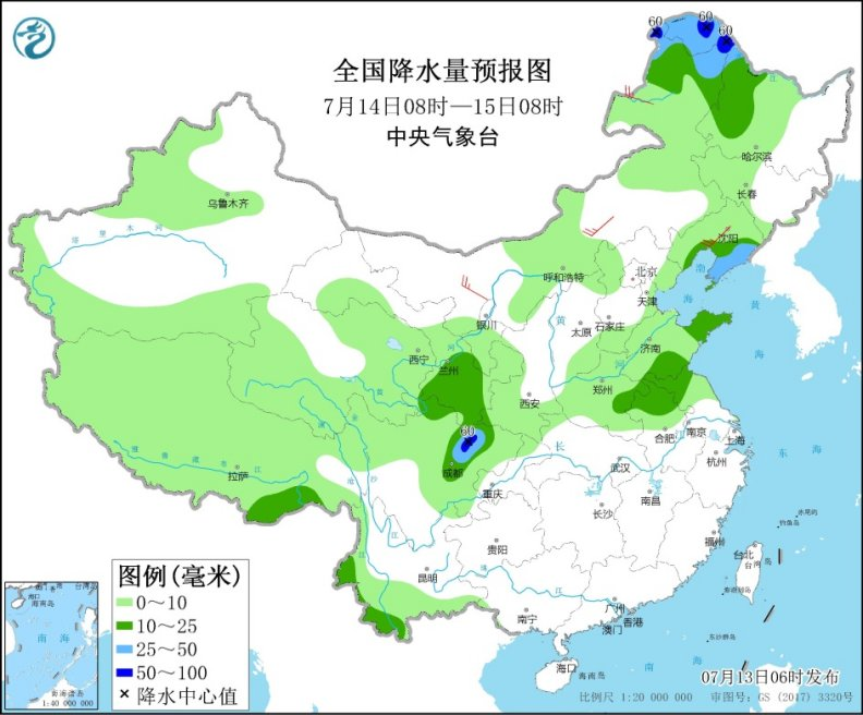 http://i.weather.com.cn/images/cn/news/2021/07/13/1626134129505014849.jpg