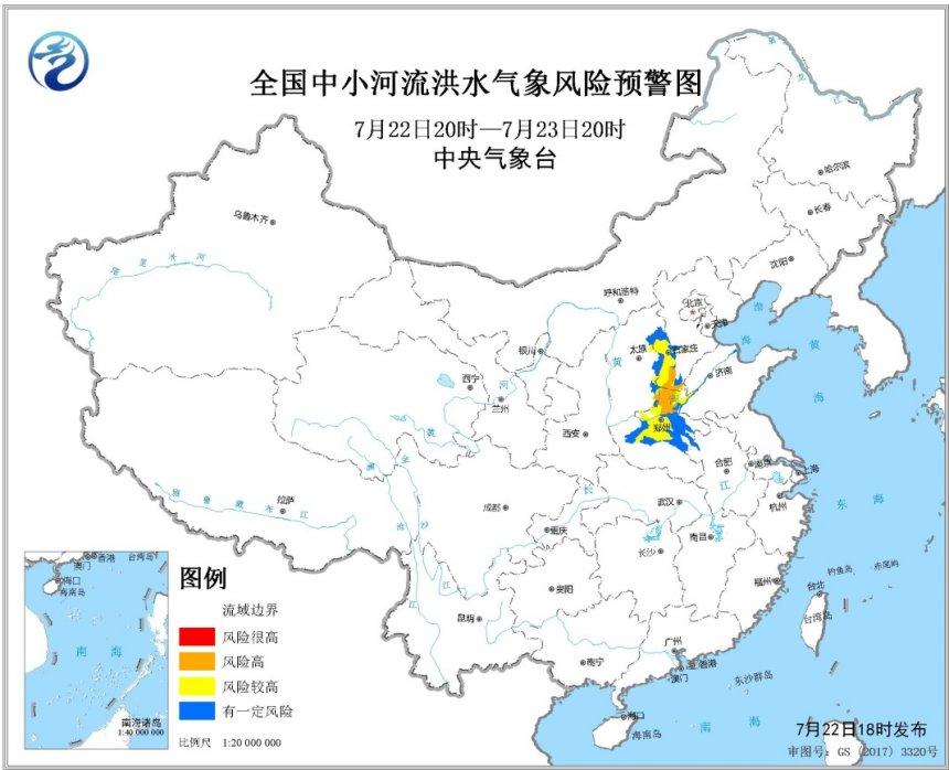 http://i.weather.com.cn/images/cn/news/2021/07/22/1626949125243094157.jpg