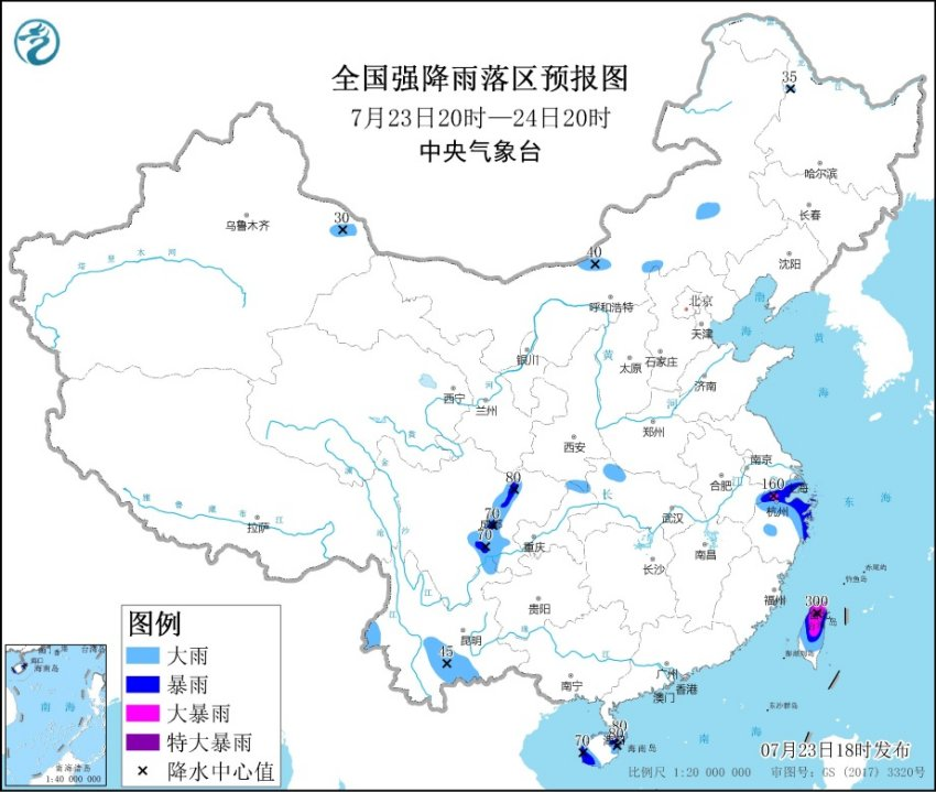 http://i.weather.com.cn/images/cn/news/2021/07/23/1627035091405009960.jpg
