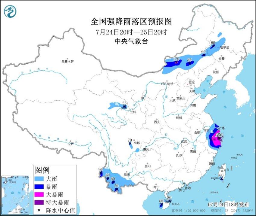 http://i.weather.com.cn/images/cn/news/2021/07/24/1627121635272098097.jpg