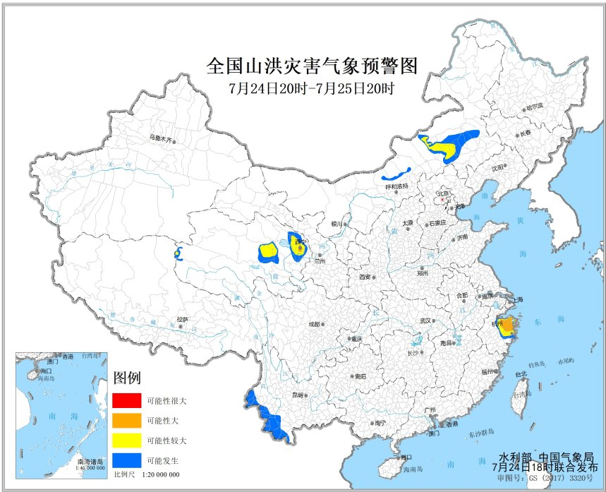 http://i.weather.com.cn/images/cn/news/2021/07/24/1627121999488083351.jpg