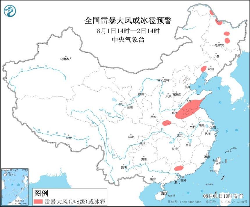 http://i.weather.com.cn/images/cn/news/2021/08/01/2D3F1B59449BF1B429D87A1DD6605A8F.jpg