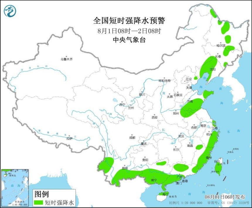 http://i.weather.com.cn/images/cn/news/2021/08/01/68F66F929EF1BCF80F30207715F334F4.jpg