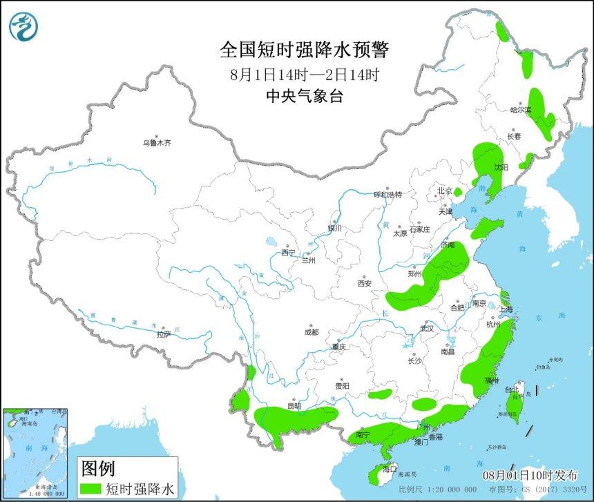 http://i.weather.com.cn/images/cn/news/2021/08/01/D4C18FA917F96CC41118AA55B28C78E2.jpg
