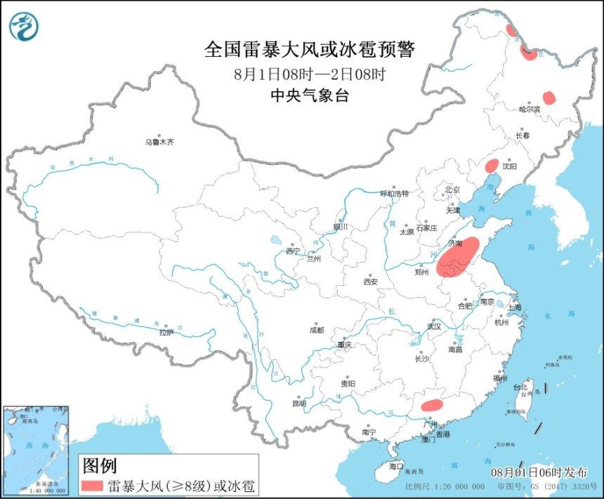 http://i.weather.com.cn/images/cn/news/2021/08/01/E8E9F6800A1CD2A071E53201110B3F00.jpg
